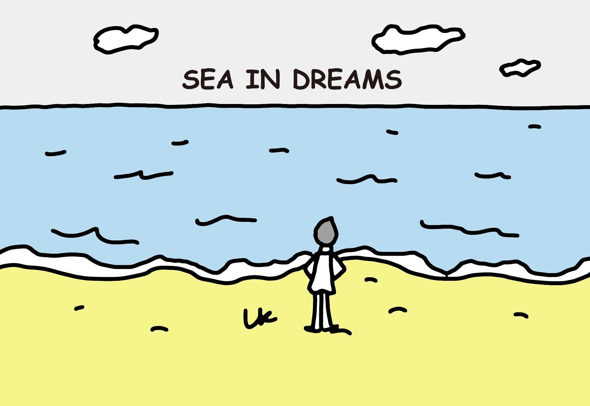 Sea in Dreams | Comics